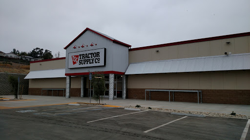 Tractor Supply Co. 14140 Olde Hwy 80 Image