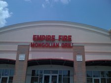 Empire Fire Mongolian Grill 4036 Hwy 17 S Image